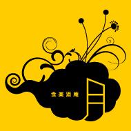 札幌 食楽酒庵「月」ブログ